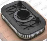 Filtr powietrza oryginał, UD-024