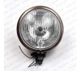 Lampa 5 3/4 czarna, OS-032