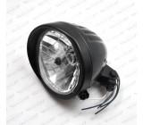 Lampa 5 3/4 czarna, OS-033