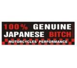 Naklejka 100% Japanese